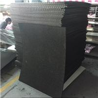 EPP板材EPP切片EPP Foam Sheet