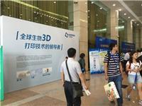 深圳会议培训搭建公司