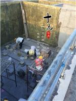 溫州水池環氧玻璃鋼防腐施工-耐酸堿煙囪堵漏貼布公司