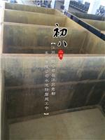 臺州水池環氧玻璃鋼防腐施工-耐酸堿煙囪堵漏貼布公司