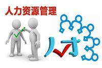 广州市南沙区南沙街子健人力资源服务合作