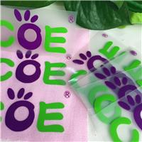 东莞樟木头烫标印刷厂*定做T恤热转印商标 热转印烫标