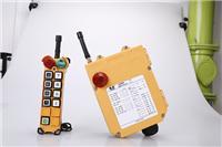 F24-8S禹鼎8鍵單速工業無線遙控器