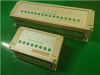 hlc.prl.1058 8路智能輸出模塊   帶應急開關