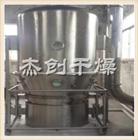 供應杰創牌干燥沸騰干燥機 GFG系列立式沸騰烘干機