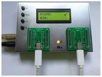 供應Type-C 數據線綜合一體測試儀