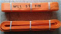 吊装带厂家,涤纶吊装带,诗曼绳网