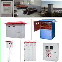 農田灌溉控制器,智能灌溉控制器,源合**
