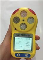 蘭州硫化氫氣體檢測儀
