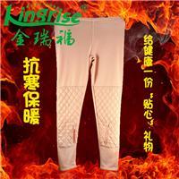 電熱保暖褲 充電加熱保暖褲 自發熱保暖褲