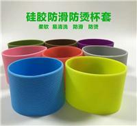 上海防燙硅膠杯套