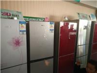 苍山县冰箱专卖_家献家电商场