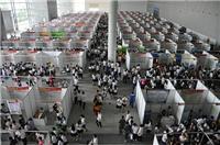 深圳市活动策划公司 *活动策划执行公司