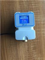 磁卡水表/脫機型水控機/澡堂刷卡機/浴室插卡器價格