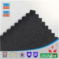 220克河南新星牌全棉针织环保阻燃棉毛布