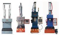 鉚接機,氣液鉚接機,氣動液壓設備廠家**