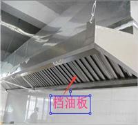 酒店油烟罩安装 酒店油水分离器直销 上海山优环保科技有限开发公司