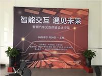 上海专业桁架搭建 会场背景板搭建 背景板喷绘制作 舞台音响租赁