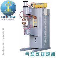 供應率編織網鋼筋螺紋鋼圓鋼網片排焊機氣動多頭焊網機