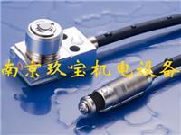 ****日本METROL美德龍傳感器P10DA-15-01V,P10DA-A,P10DA-AL