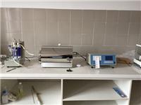 微機一體定硫儀價格、化驗煤炭全硫的儀器