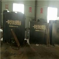 一体化医疗污水处理器