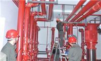 国家涂料质量监督检测中心_成都油漆涂料检测/标准/方法