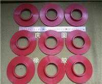 紅色硅膠密封墊
