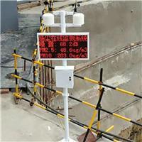 西安空氣質量檢測儀有賣