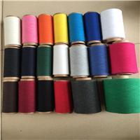 雪青再生棉纱21支 气流纺雪青棉线21支 色纺纱21支