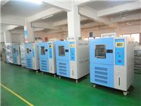 20 -98 高溫高濕試驗箱 新能源高溫高濕試驗箱 水冷式高溫高濕箱