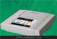 三菱低阻率測試儀MCP-T700