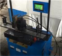 供应 带锯条自动碰焊机 自动碰焊机 辽宁自动碰焊机