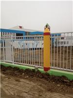 固格瀾柵 鎮江 溧陽 幼兒園圍墻護欄 鋅鋼欄桿