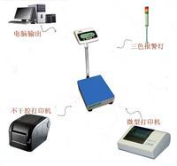 上下限報警電子秤、帶報警電子秤、重量報警電子秤、帶報警功能電子秤