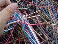 回收电线电缆-深圳回收电线电缆