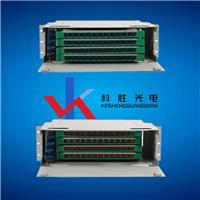 ODF光纤配线架-包头ODF光纤配线架