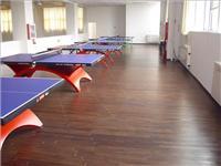 体育木地板-黑龙江体育木地板