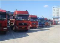 惠州到明光物流公司惠州货运公司运输专线