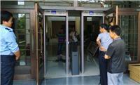 安检门4大品牌 - 进口安检门代理商