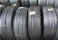 钢绞线-钢绞线厂