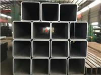 天津方矩管厂Q345B无缝方管Q345B无缝方管厂家