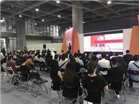 2018广州国际高端食品展会