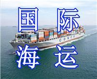 新加坡华人海运快递物流新加坡物流优势新加坡 永记海运物流