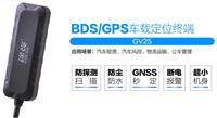 按揭車GPS 南充GPS 成都GPS 達州GPS 自貢GPS