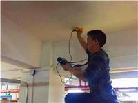 湛江什么檢測機構可以辦理房屋安全檢測鑒定報告多久出報告