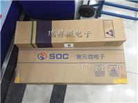 賽元微 SC93F5003