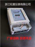 供應浙江松夏預付費單相卡表DDSY722數碼卡表