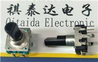 深圳廠家EC12S開關編碼器調光調速調音響收音機