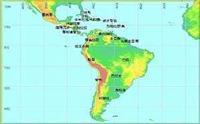 神农架智利海运空运进口代理 一级货运代理